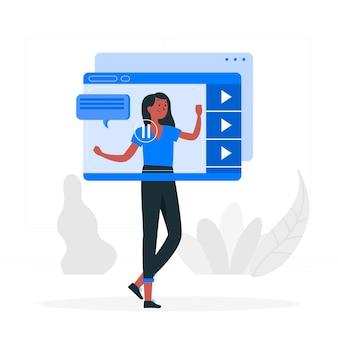 Illustration de concept de tutoriel vidéo
