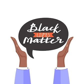 Illustration de concept de vie noire. lutter pour l'égalité.