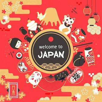 Illustration de conception d'affiche de tourisme au japon