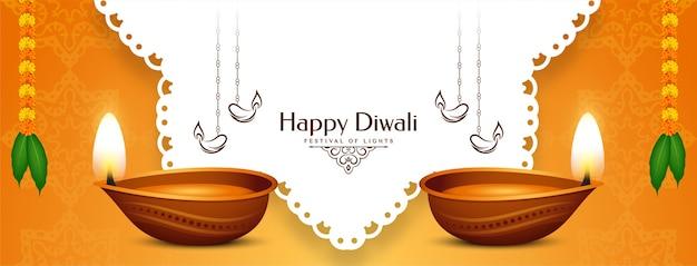 Illustration de la conception de bannière religieuse happy diwali festival
