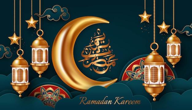 Illustration de conception graphique de fond ramadan kareem