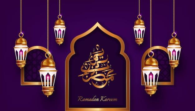 Illustration de conception graphique de fond de ramadan de luxe