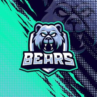 Illustration de conception de logo mascotte ours