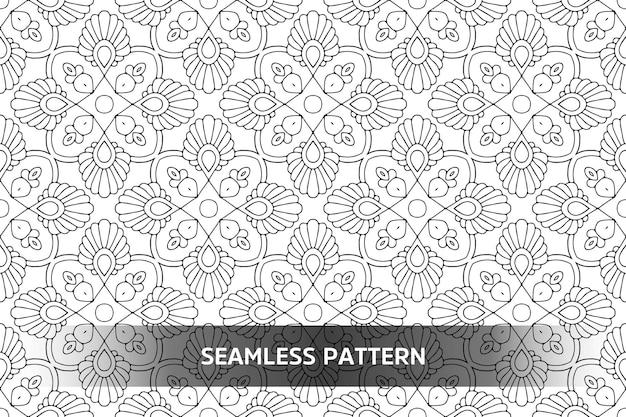 Illustration de conception de mandala ornemental de luxe