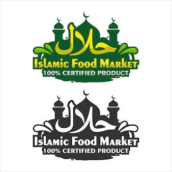 Illustration de conception de marché alimentaire islamique isolée
