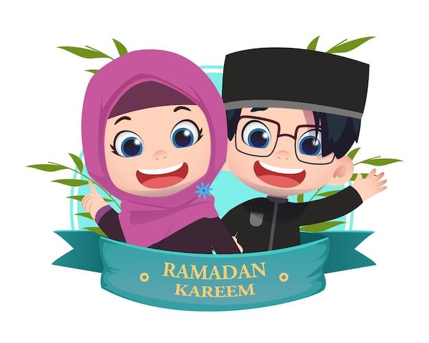 Illustration de conception de ramadhan avec des personnages mignons pour enfants