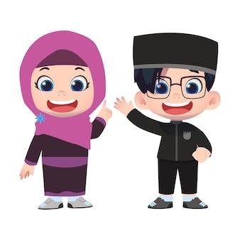 Illustration de conception de ramadhan avec des personnages musulmans mignons