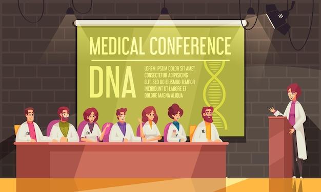 Illustration de conférence médicale colorée avec conférencier et participants dans la salle de conférence