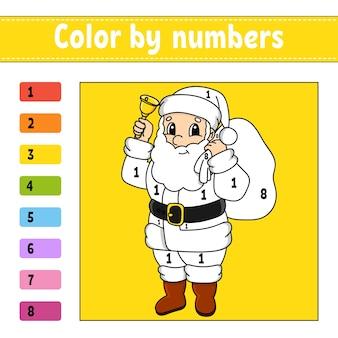 Illustration couleur par numéros