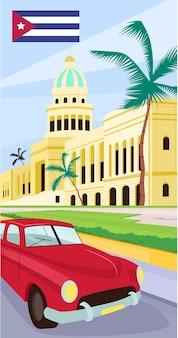 Illustration de couleur plate du centre-ville de la havane