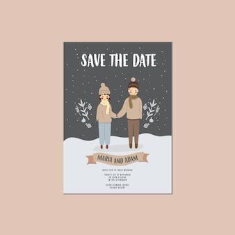 Illustration de couple invitation de mariage paysage d'hiver de nuit