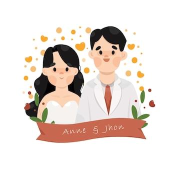 Illustration de couple de mariage
