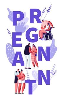 Illustration avec des couples heureux en attente de bébé
