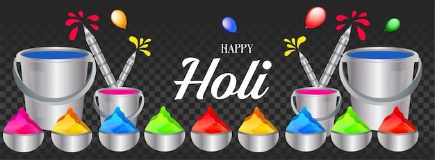 Illustration créative de l'affiche happy holi