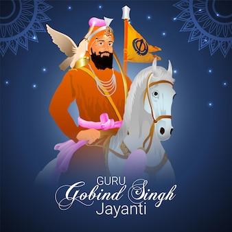 Illustration créative pour la célébration heureuse de guru gobind singh jayanti