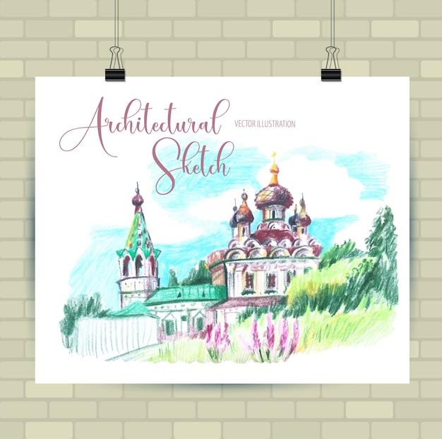 Illustration croquis en format vectoriel. affiche avec beau paysage.