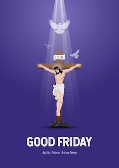 Une Illustration De La Crucifixion De Jésus-christ Le Vendredi Saint Vecteur Premium