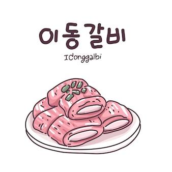 Illustration de la cuisine coréenne