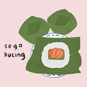 Illustration de la cuisine indonésienne appelée sego nasi kucin