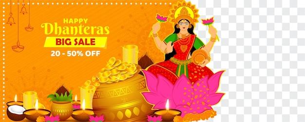 Illustration de la déesse lakshmi avec pot de pièces d'or dhanteras & diwali