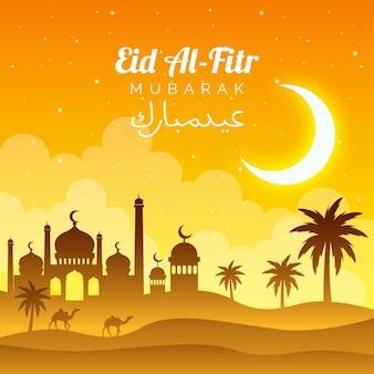 Illustration de dégradé eid al-fitr