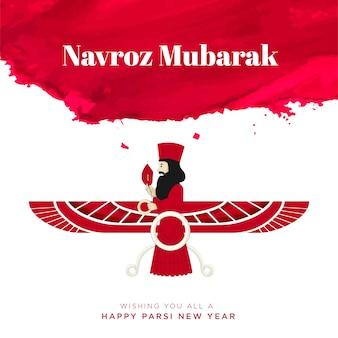 Illustration de dégradé joyeux parsi nouvel an