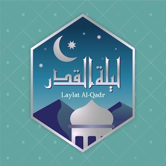 Illustration de dégradé laylat al-qadr