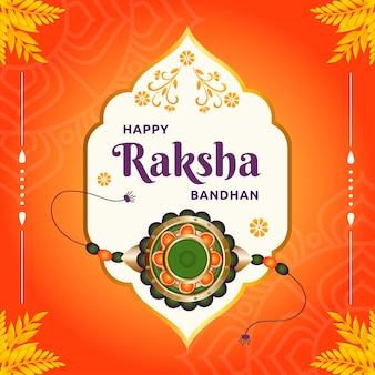 Illustration de dégradé raksha bandhan