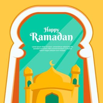 Illustration de design plat ramadan kareem
