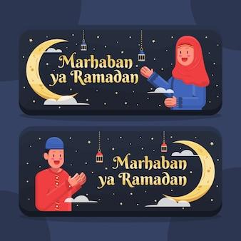 Illustration de dessin animé de carte de voeux ramadan