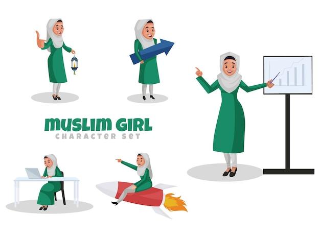 Illustration de dessin animé du jeu de caractères de fille musulmane