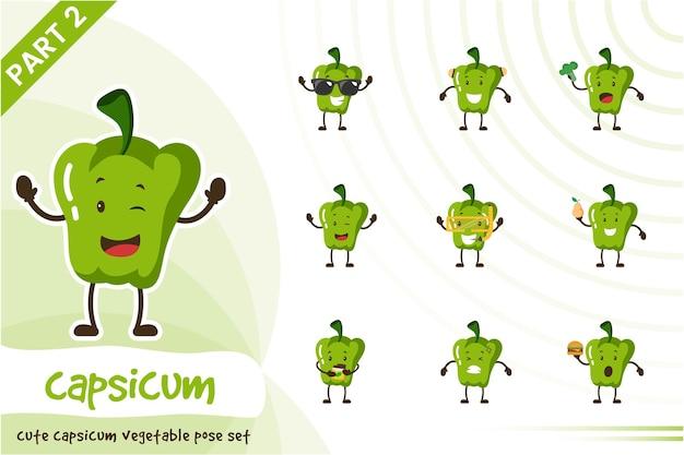 Illustration de dessin animé de l'ensemble de légumes capsicum