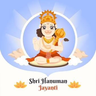Illustration de dessin animé hanuman jayanti