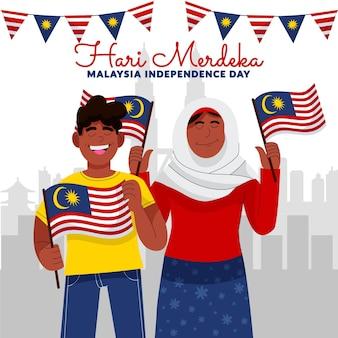 Illustration de dessin animé hari merdeka