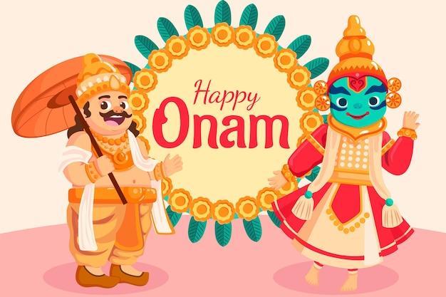 Illustration de dessin animé indien onam