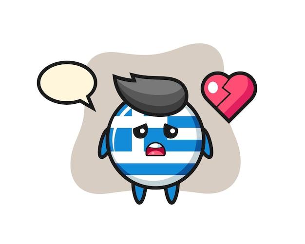 L'illustration de dessin animé d'insigne de drapeau de la grèce est un coeur brisé, un design de style mignon pour un t-shirt, un autocollant, un élément de logo