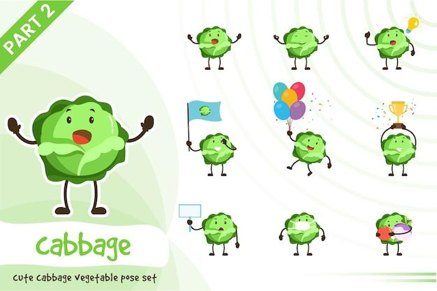 Illustration de dessin animé de jeu de légumes chou mignon