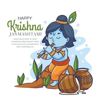 Illustration de dessin animé krishna janmashtami