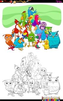 Illustration de dessin animé de livre de coloriage de personnages d'oiseaux