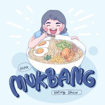 Illustration de dessin animé de mukbang.