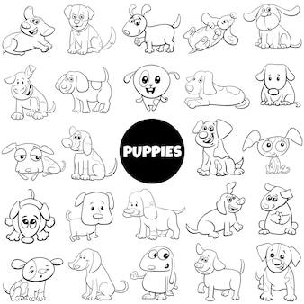 Illustration de dessin animé noir et blanc de chiot chien personnages animaux comiques grand ensemble