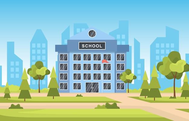 Illustration de dessin animé de paysage extérieur de parc de bâtiment d'éducation scolaire