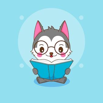Illustration de dessin animé de personnage husky nerd mignon lisant un livre avec des lunettes