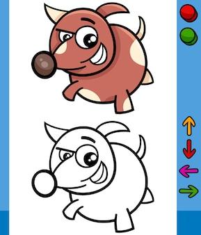 Illustration de dessin animé de personnage de jeu de chien