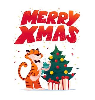 Illustration de dessin animé plat de vecteur de félicitation de texte de nouvel an et joyeux noël, personnage drôle de tigre de mascotte, sapin de noël décoré, présente isolé. pour les bannières, le web, les emballages, les publicités, les cartes.