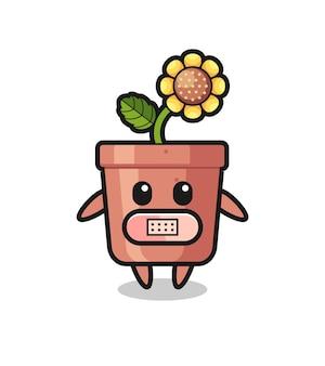 Illustration de dessin animé de pot de tournesol avec du ruban adhésif sur la bouche, design de style mignon pour t-shirt, autocollant, élément de logo