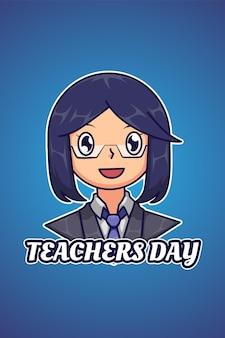 Illustration de dessin animé pour le logo de la journée des enseignants