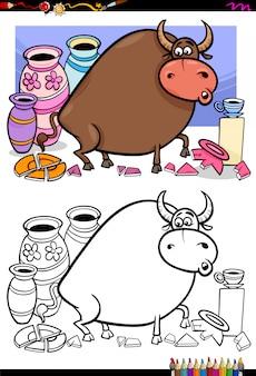 Illustration de dessin animé d'un taureau drôle dans une activité de livre à colorier china shop