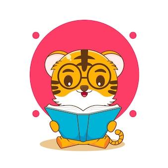 Illustration de dessin animé de tigre nerd mignon lisant un livre avec des lunettes