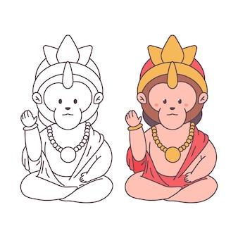 Illustration de dessin animé de vecteur hanuman isolée sur fond blanc.